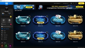 free online poker tournaments for real money